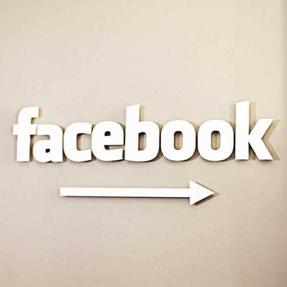 Facebook: l'algoritmo penalizza le aziende?